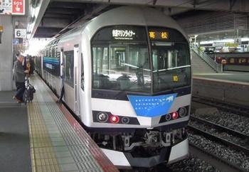 20130315(04)マリンライナー29号高松行1号車.jpg