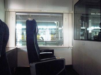 20130315(05)マリンライナー29号グリーン指定席.jpg