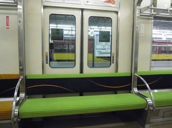 20130316(08)京阪乗る人おけいはん.jpg