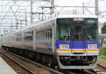 20130323(02)南海サザン.jpg