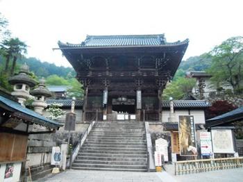 20130505(04)仁王門.JPG