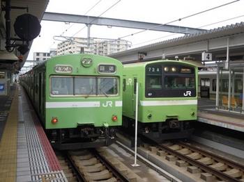 20130609(02)JR奈良駅1.jpg