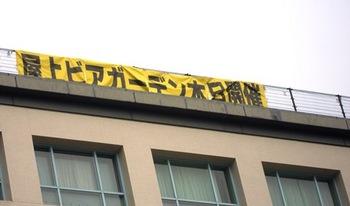 20130609(07)JR奈良駅ホテル日航奈良シルキア屋上ビアガーデン.jpg