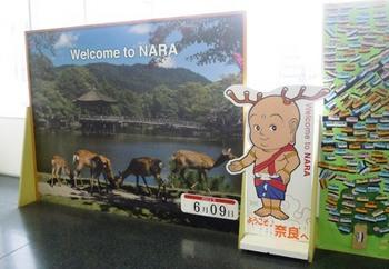 20130609(08)JR奈良駅.jpg