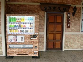 ちんたら道中記2(111)-2新山口駅1番線.JPG