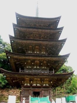 ちんたら道中記2(114)-5瑠璃光寺5五重塔.JPG