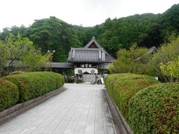 ちんたら道中記2(114)-7瑠璃光寺7山門.JPG