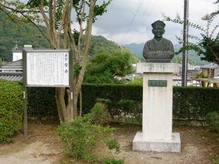 ちんたら道中記2(115)-10瑠璃光寺20雪舟様の像.JPG