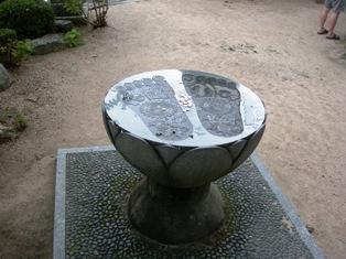 ちんたら道中記2(115)-6瑠璃光寺16仏足石.JPG