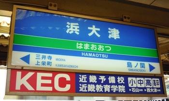 京阪坂本線02.JPG