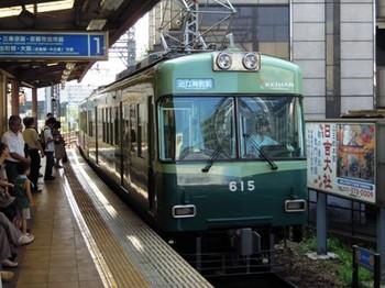 京阪坂本線04.JPG