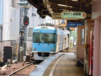 京阪坂本線05.JPG