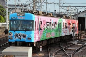 京阪坂本線09.jpg