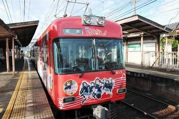 京阪坂本線10.jpg