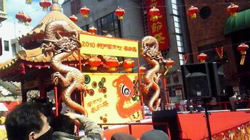 元町春節祭2.jpg
