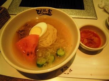 冷麺01.JPG