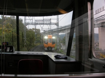 吉野詣(06)-1二上山付近.JPG