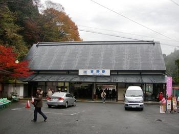 吉野詣(07)近鉄吉野駅.JPG