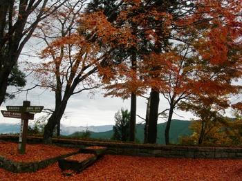 吉野詣(14)-1高城山展望台入口.JPG