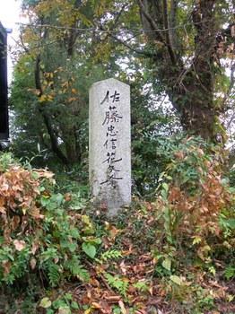 吉野詣(16)-4佐藤忠信花矢倉.JPG
