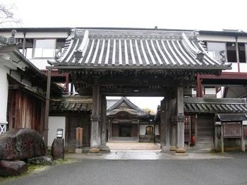 吉野詣(21)-1竹林院群芳園1.JPG