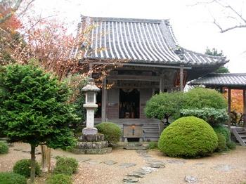 吉野詣(21)-2竹林院群芳園2.JPG