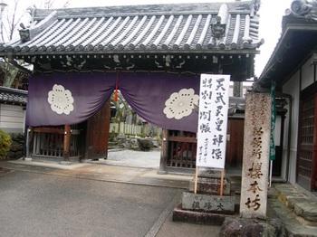 吉野詣(22)-1櫻本坊1.JPG
