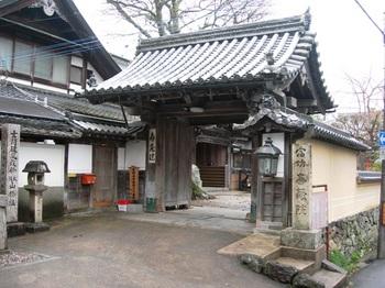 吉野詣(23)喜蔵院.JPG