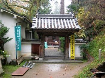 吉野詣(24)-1大日寺1.JPG