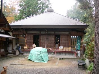 吉野詣(24)-2大日寺2.JPG