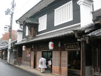 吉野詣(25)陀羅尼助.JPG