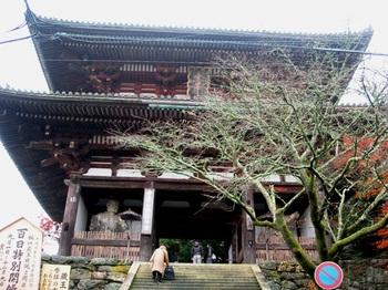 吉野詣(31)金峯山寺仁王門.JPG