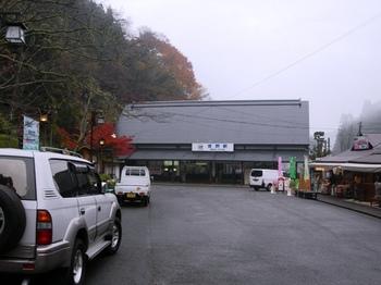 吉野詣(35)再び近鉄吉野駅.JPG