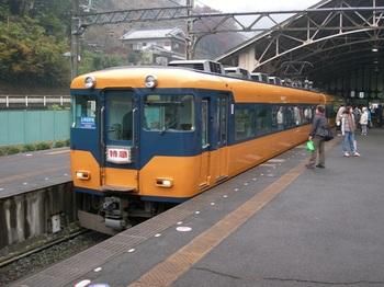 吉野詣(36)-1近鉄16000系.JPG
