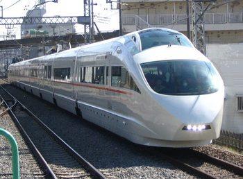 小田急50000形VSE.jpg