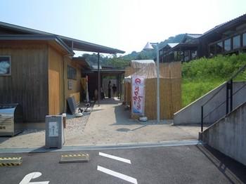 尾鷲夢古道の湯02.jpg