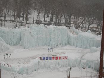 層雲峡氷瀑まつり会場.jpg