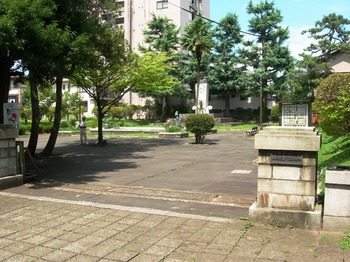 山本元帥記念公園.JPG