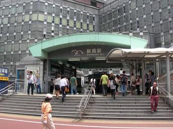 新橋駅界隈01ゆりかもめ新橋駅.jpg
