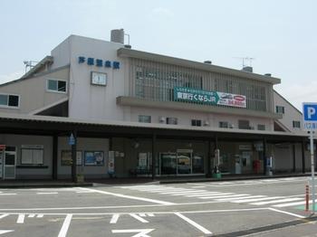 東尋坊(01)JR芦原温泉駅.JPG