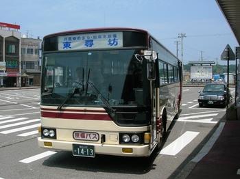 東尋坊(03)京福バス東尋坊行.JPG