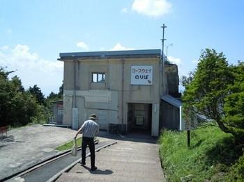 比叡から京へ01叡山ロープウェイ比叡山頂駅.jpg