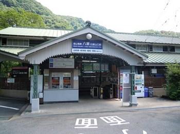 比叡から京へ10叡山電鉄八瀬駅.jpg