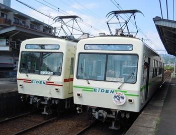 比叡から京へ11叡山電鉄宝ヶ池駅.jpg