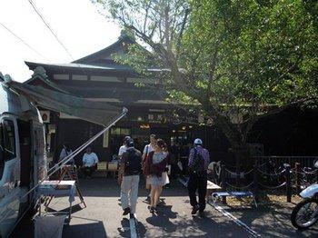 比叡から京へ14叡山電鉄鞍馬駅.jpg