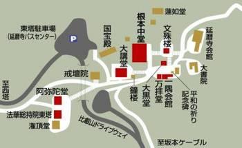 比叡山延暦寺01-1東塔境内.jpg