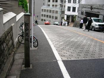 江戸見坂(06)坂の上から.JPG