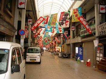 淡路(02)魚の棚商店街.JPG