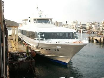 淡路(03)まりーんふらわぁ2.JPG