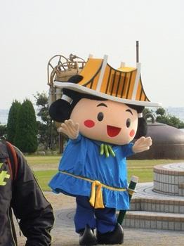 淡路がええで04あわ神(あわじん).jpg